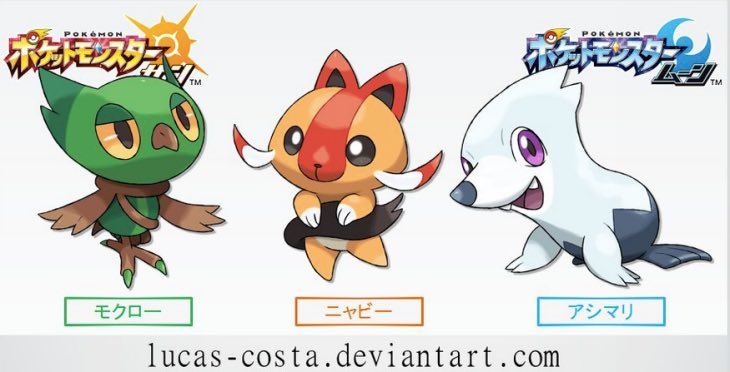 pokemon-sun-and-moon-gen-7-starters
