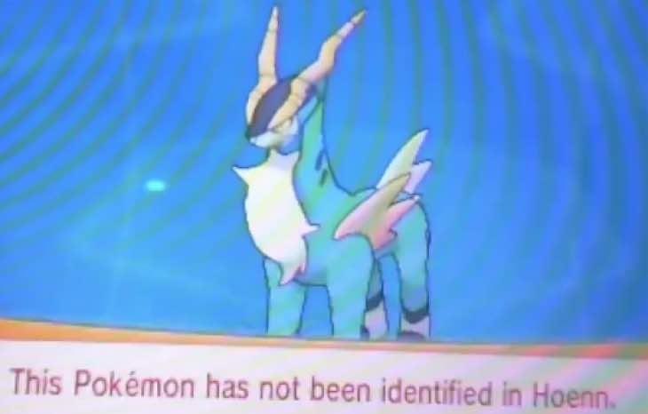 pokemon-virizion-legendary-in-oras