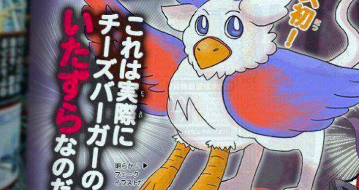 Pokemon X and Y new Light type for April Fools