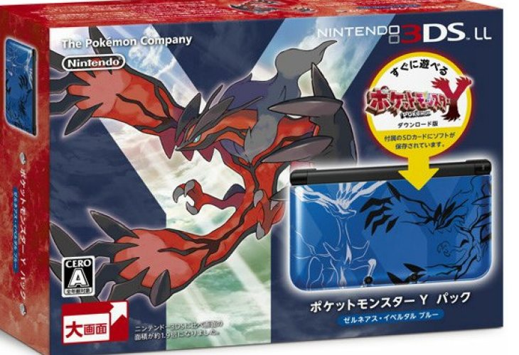 Pokemon X and Y 3DS XL with Yveltal, Xerneas