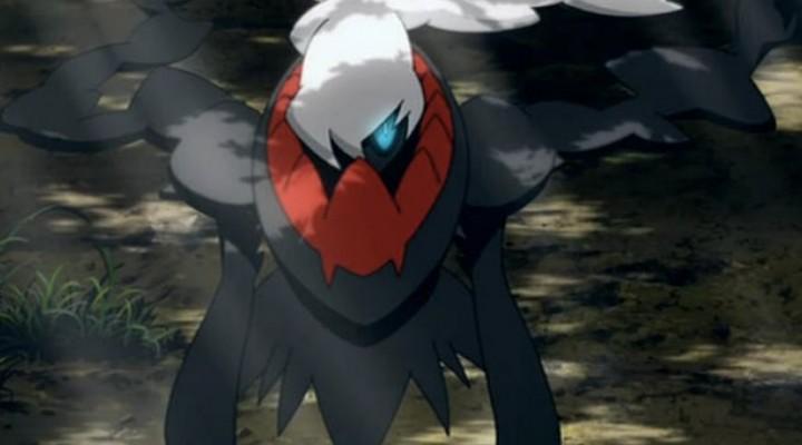 Pokemon X and Y Darkrai event with Phantom Force