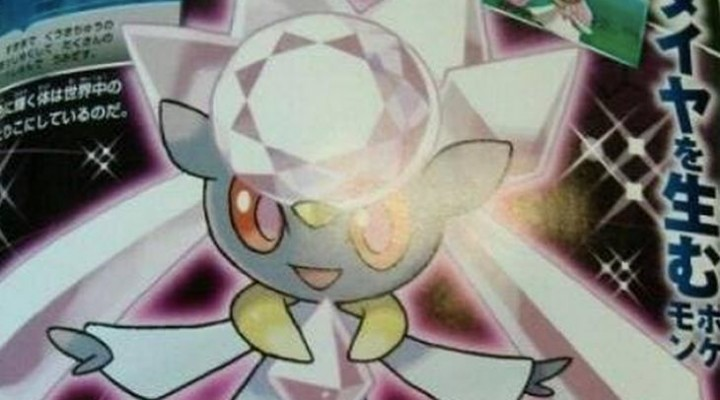 Pokemon X and Y Diancie event imminent