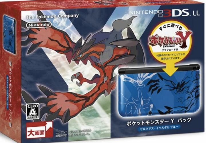 pokemon-x-y-for-free