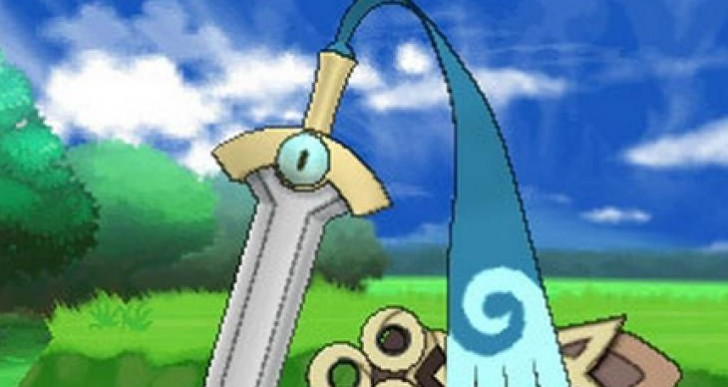 Pokemon X and Y news teaser with Honedge