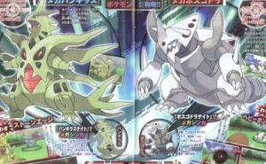 Pokemon X and Y Mega Evolutions that you haven't seen