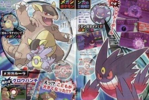 A closer look at mega Gengar and mega Kangaskhan