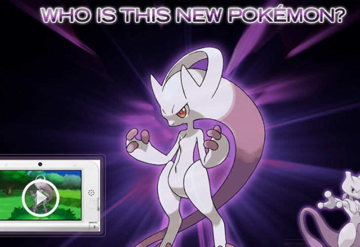 pokemon-x-y-mewtwo-form