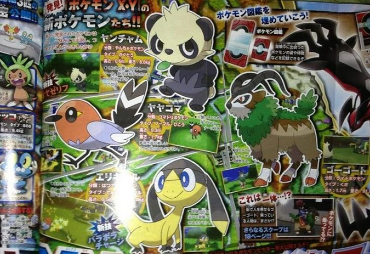 pokemon-x-y-new-creatures-may-2013