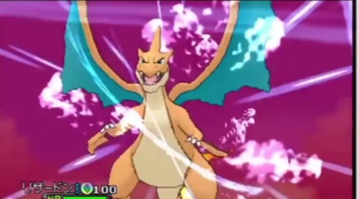 New Pokemon X and Y gameplay teases fans