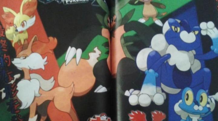 Pokemon X and Y starter evolution rumors