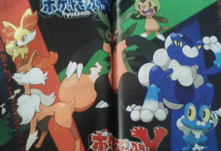 Pokemon X and Y starter evolution rumors