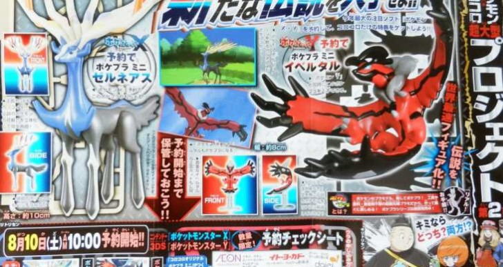 Pokemon X and Y new details on Xerneas, Yveltal