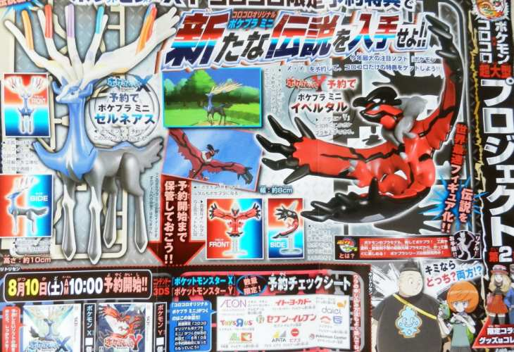 pokemon-xy-legendary-new-types