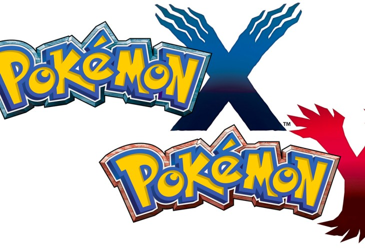 Pokemon X and Y rumor with ghost-type spider
