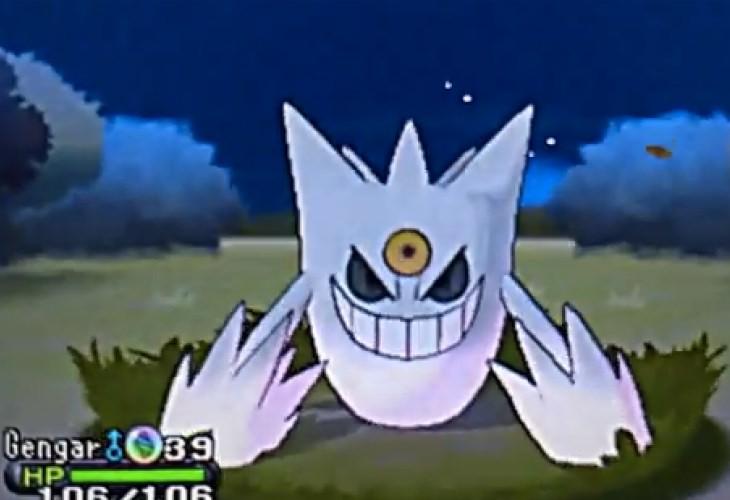 Pokemon x and y shiny mega gengar gyrados unleashed - Pokemon xy mega pokemon ...