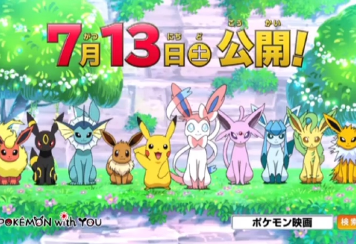 Pokemon X And Y Sylveon Spotted In Movie Trailer Product Reviews Net