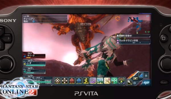 Phantasy Star Online 2 PS Vita gameplay decider