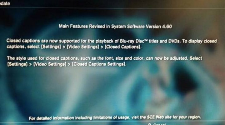 PS3 4.60 update problems after installation