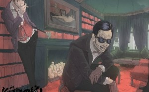 PS4, PS Vita horror game in 2015 could be special