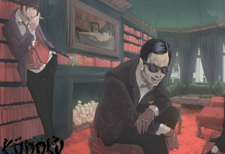 PS4, PS Vita horror game in 2015 could be special – Product
