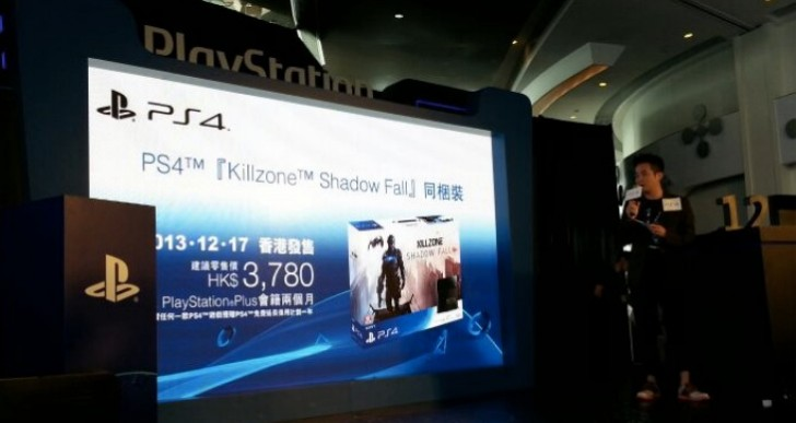 PS4 release date, price in Hong Kong ends silence