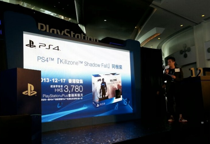 ps4-release-date-hong-kong