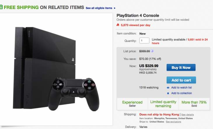 ps4-stock-newegg