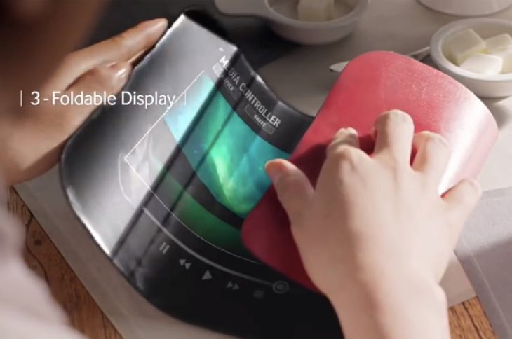 samsung-foldable-tablet-release-date
