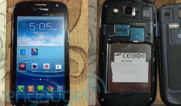 Samsung Stratosphere 3 minus physical keyboard teased