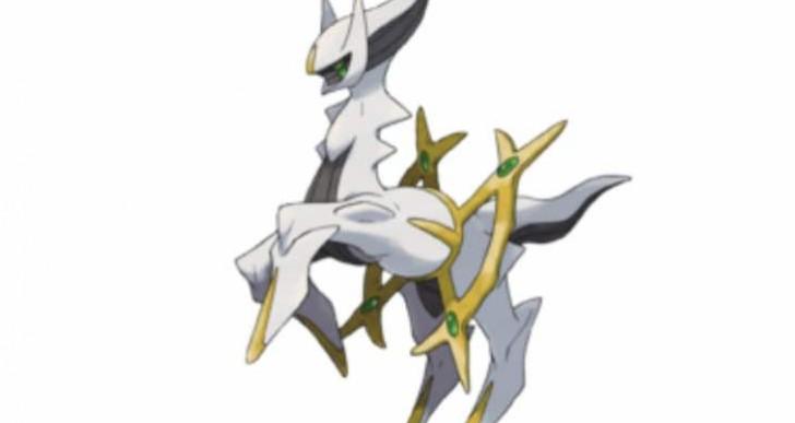 Pokemon ORAS Shiny Arceus QR code without Azure Flute