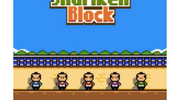 Shuriken Block Android release date missing