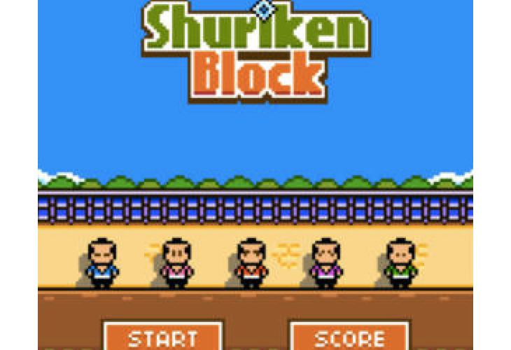 shuriken-block-android-app