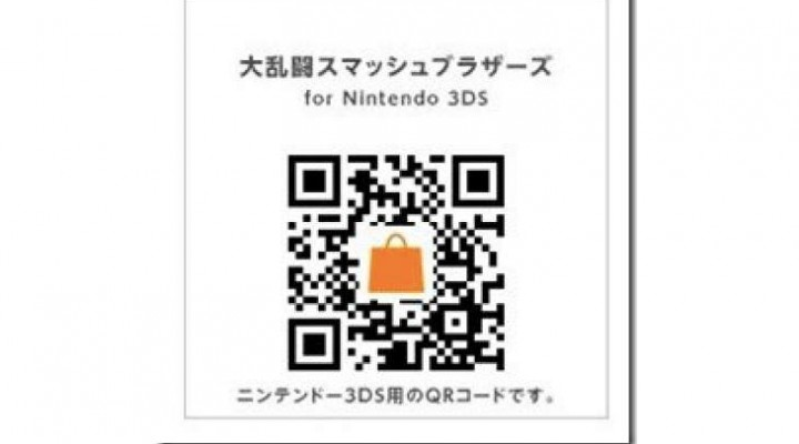 Smash Bros 3DS demo release time on E-Shop