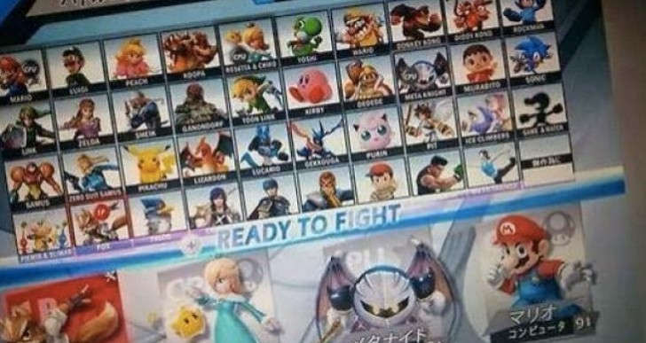 Super Smash Bros roster legitimacy