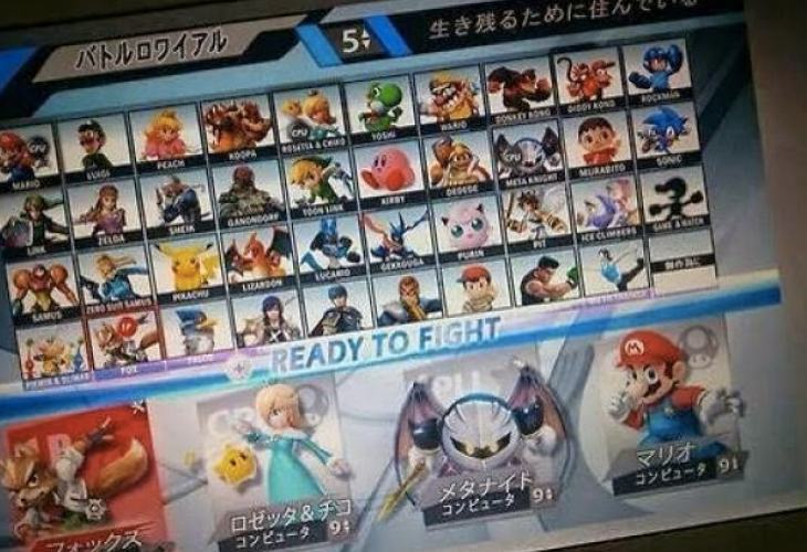 smash-bros-roster-leaked