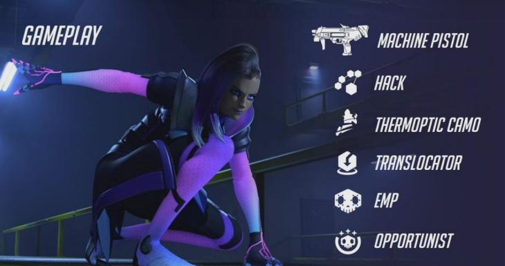 sombra-overwatch-abilities