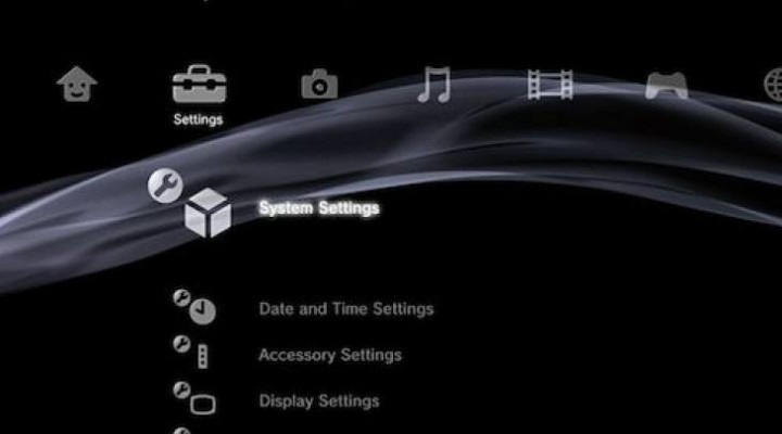PS3 4.60 update with hidden change
