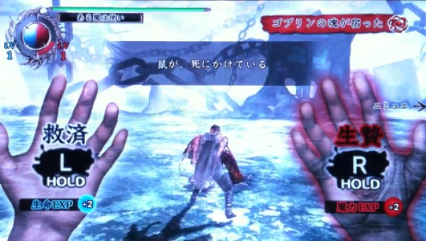 Soul Sacrifice demo gameplay marathon on PS Vita