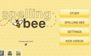 Spelling Bee 2014 app after kabaragoya