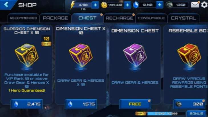 superior-dimension-chest-future-fight