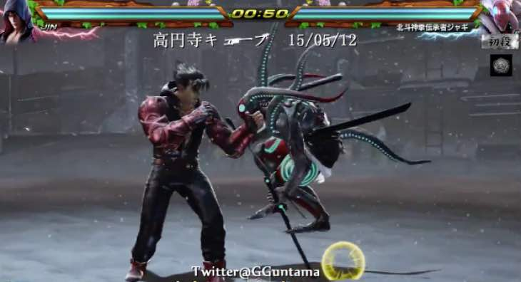 Yoshimitsu Tekken 7 combo preview from Japan