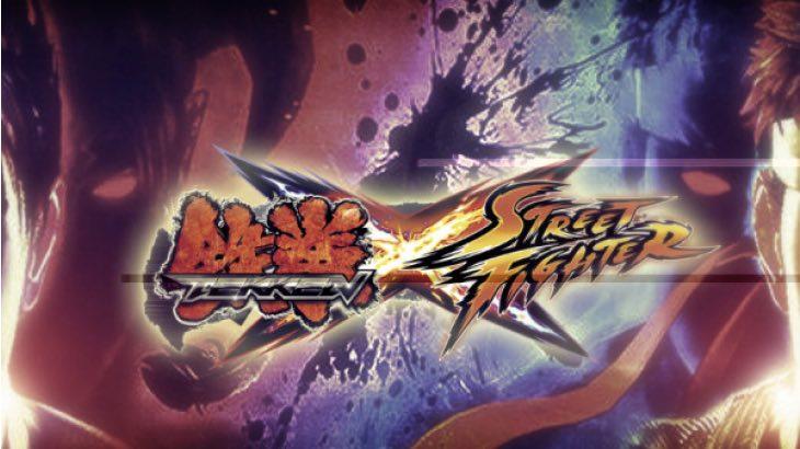 tekken-x-street-fighter-release-date