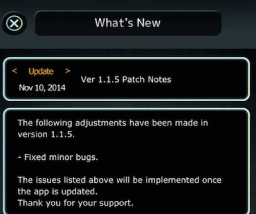 terra-battle-1.1.5-update