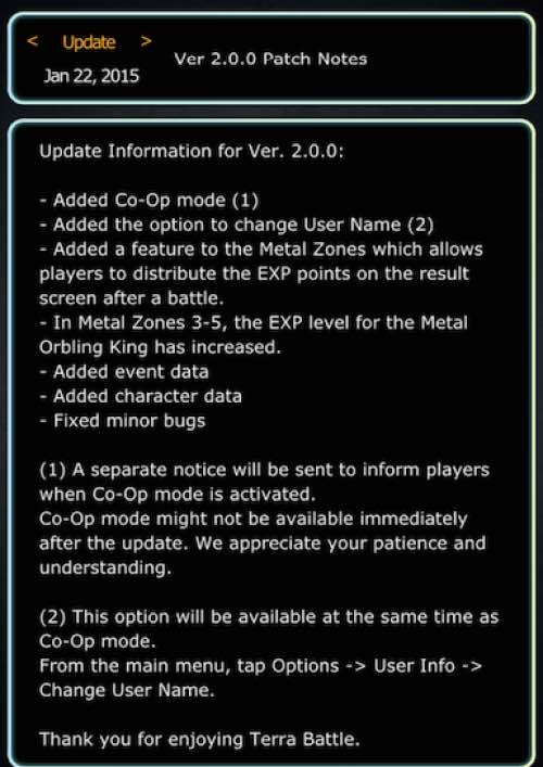 terra-battle-2.0.0-update-patch-notes