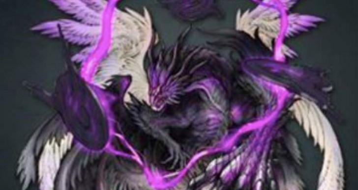 Terra Battle Omega Bahamut event for Caladcholg