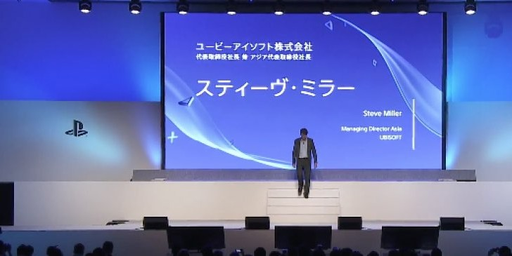 Watch PlayStation TGS 2015 live stream now