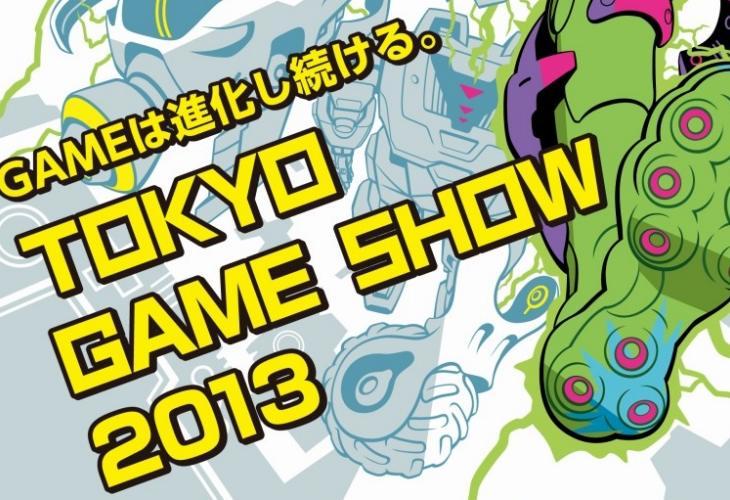 tokyo-game-show-live-stream-2013
