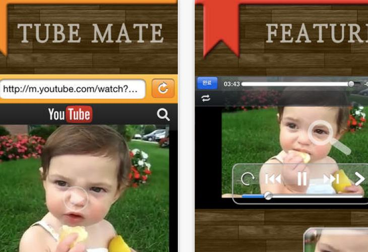 tubemate-app-for-iphone-ipad-2014