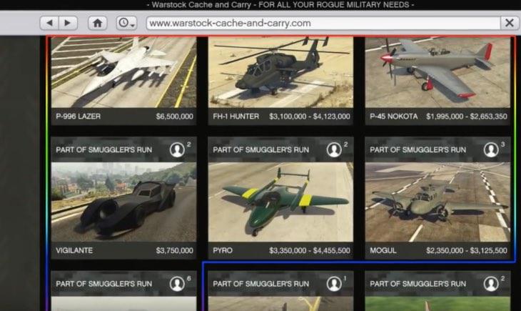 vigilante-price-gta-online