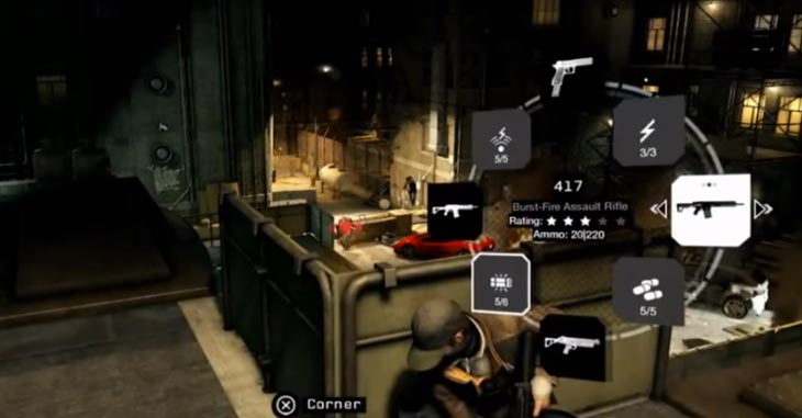 watch-dogs-weapons-gameplay